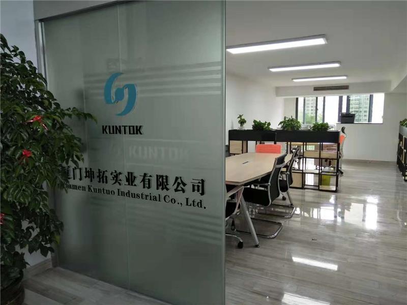 Xiamen Kuntuo Industrial Co., Ltd.
